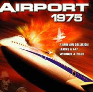 एअरपोर्ट 1975