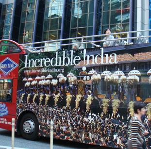 न्यूयॉर्क में भारत का अतुल्य उत्सव