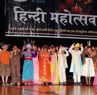 न्यू जर्सी में हिन्दी महोत्सव